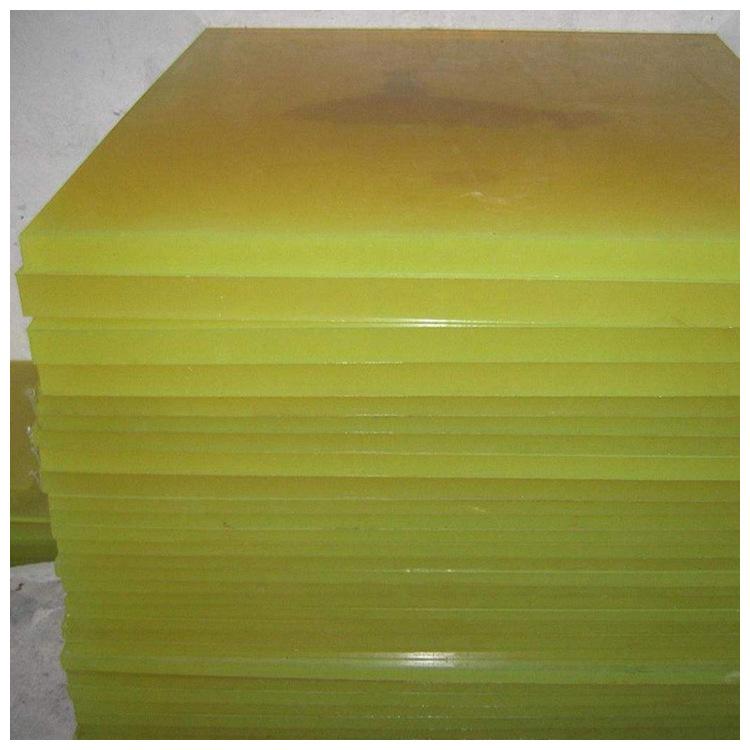 厂家定做聚氨酯制品异形件来图来样定做加工