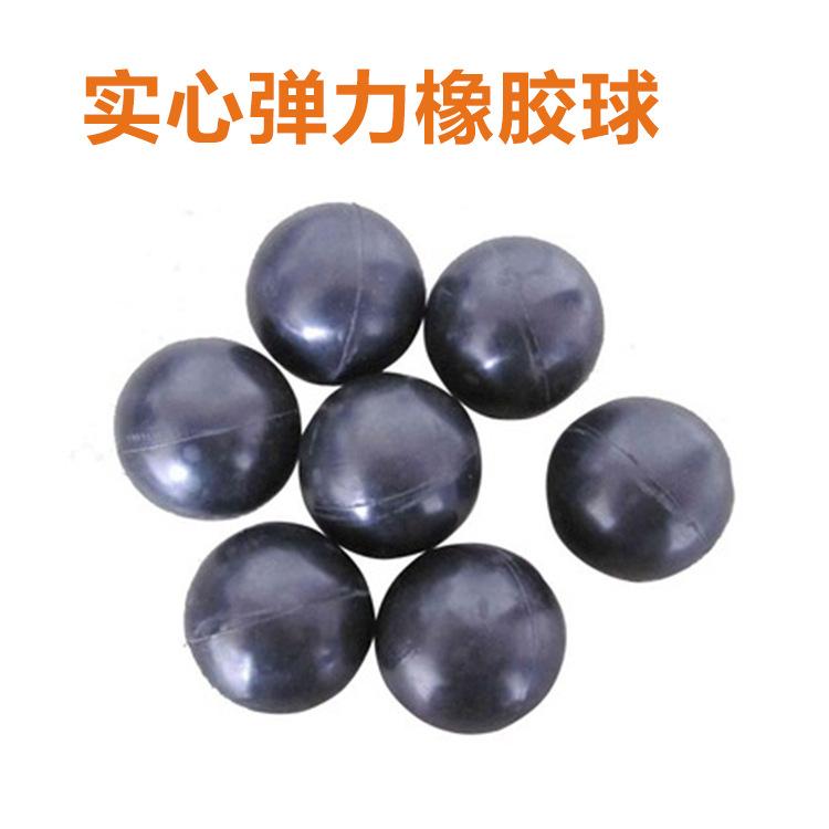 振动筛橡胶弹力球 黑色天然橡胶球 橡胶制品来样定制厂家供应