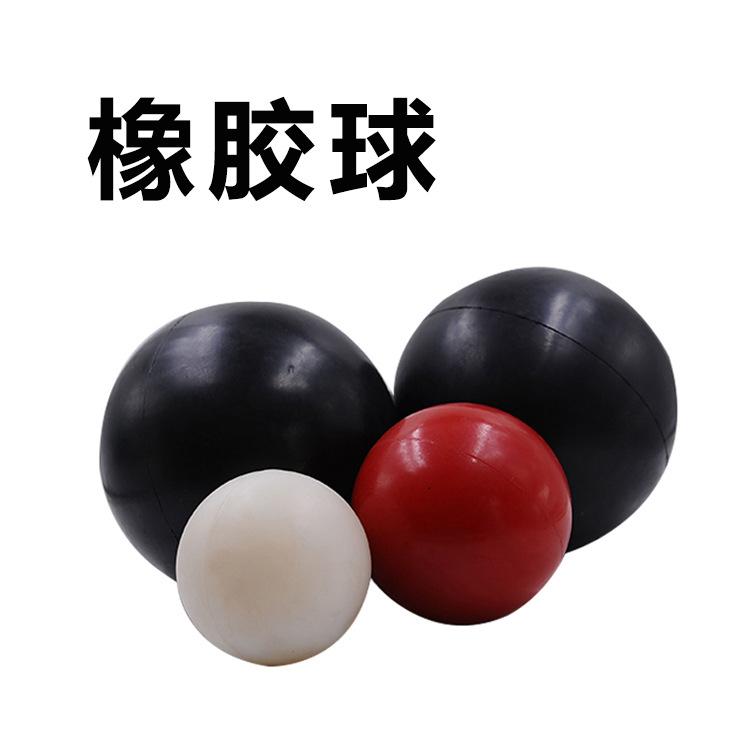 彩色实心耐磨弹跳硅胶球 硅胶制品定制工业硅胶球加工