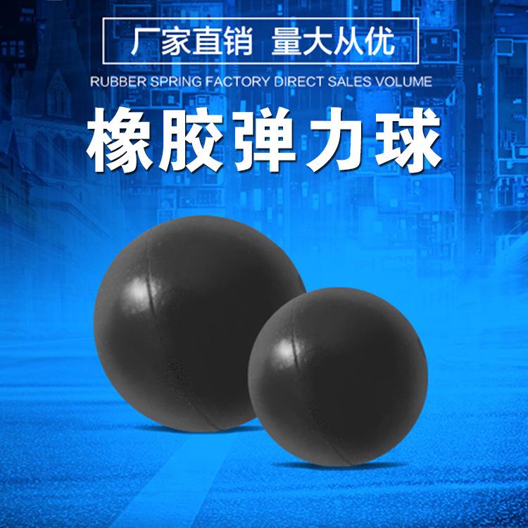 工业橡胶球加工 彩色实心耐磨弹跳硅胶球 硅胶制品定制