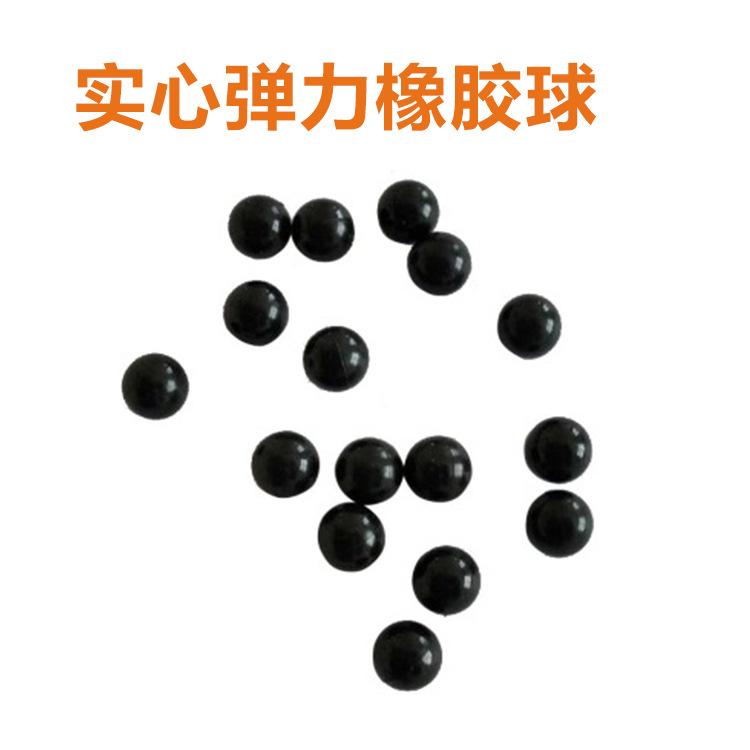 耐磨弹跳硅胶球 硅胶制品定制工业硅胶球加工 彩色实心