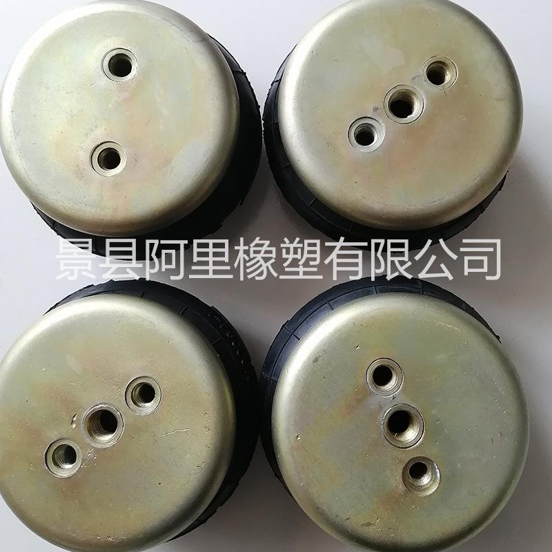 橡胶气囊加工定制供应橡胶空气弹簧车用减震器 橡胶空气减震器