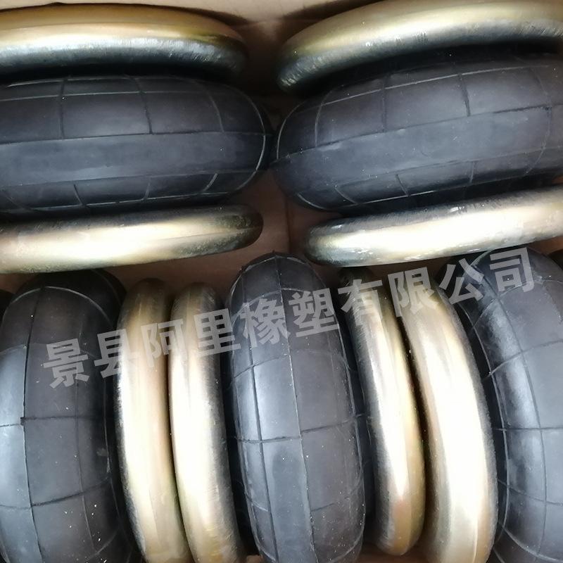 橡胶空气减震器 车用橡胶气囊加工定制车用橡胶空气弹簧减震垫